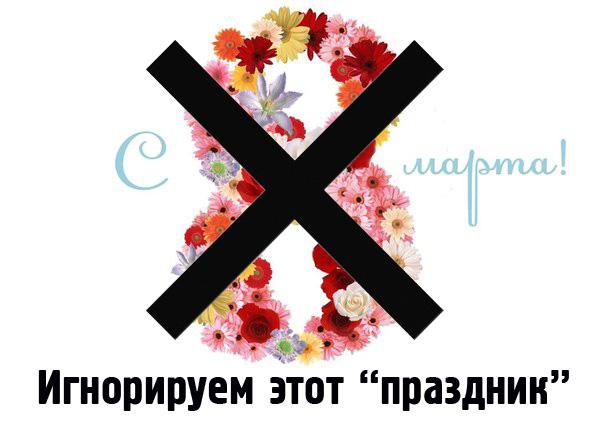 Украинцы в Нью-Йорке и Чикаго присоединились к акции в поддержку Савченко - Цензор.НЕТ 2360