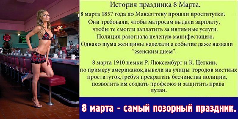 Кабмин рекомендует сделать выходными 5-8 марта и 25-28 июня 2016 года для празднования женского дня и Конституции - Цензор.НЕТ 8728