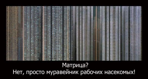 матрица квартир