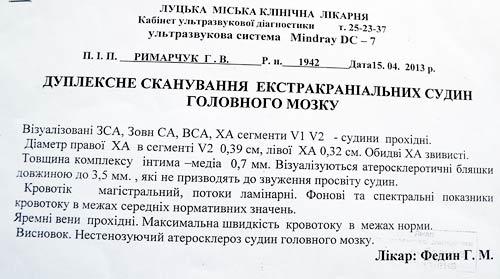 rymarchuk7s