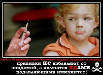 Кабмін звільнив главу Держлікслужби Гудзь, - Супрун - Цензор.НЕТ 2196