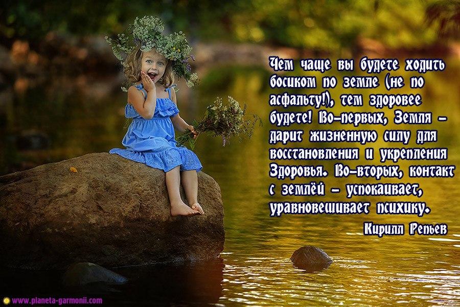 босиком1