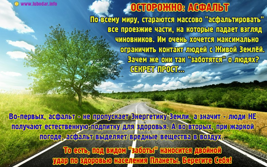 босиком3