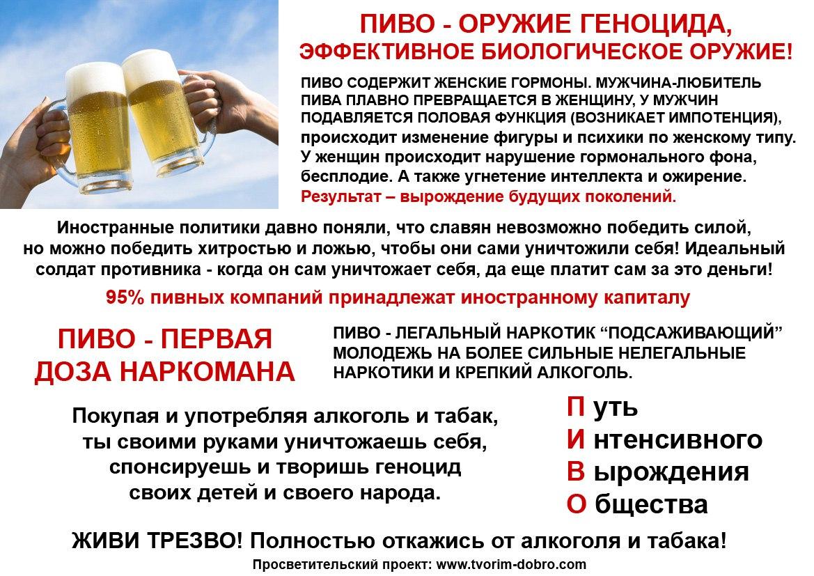 последствия алкоголизма женщин у-4